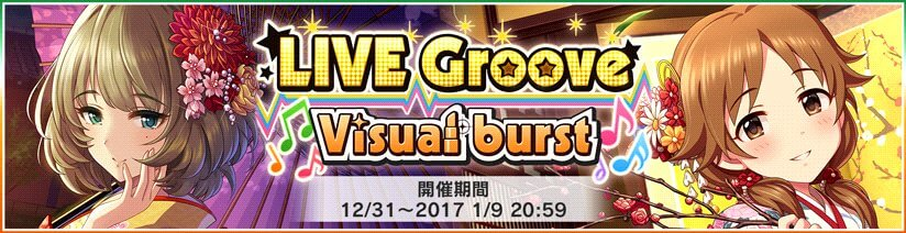 LIVE Groove Visual burst Round 4