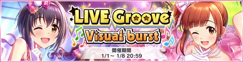 Live Groove Visual burst Round 8